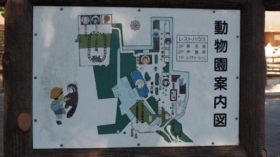 市川動植物園マップ