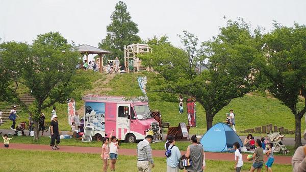 misatopark1